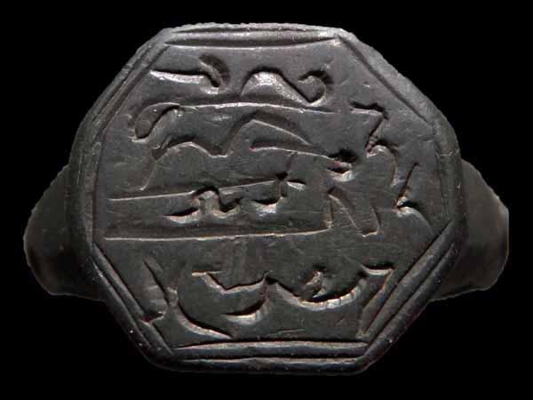 Bague Ottomane avec inscriptions à Id. s.v.p. 833639IMG45692