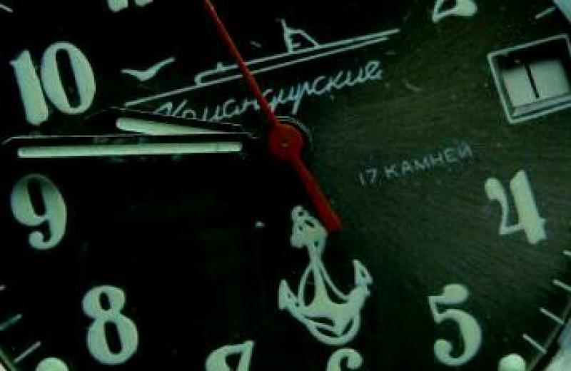 mon sous marin  837848029