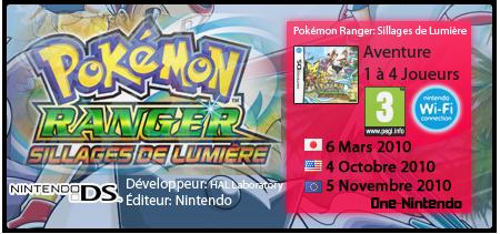 Pokémon Ranger: Sillages de Lumière | NDS 840373pkmr3