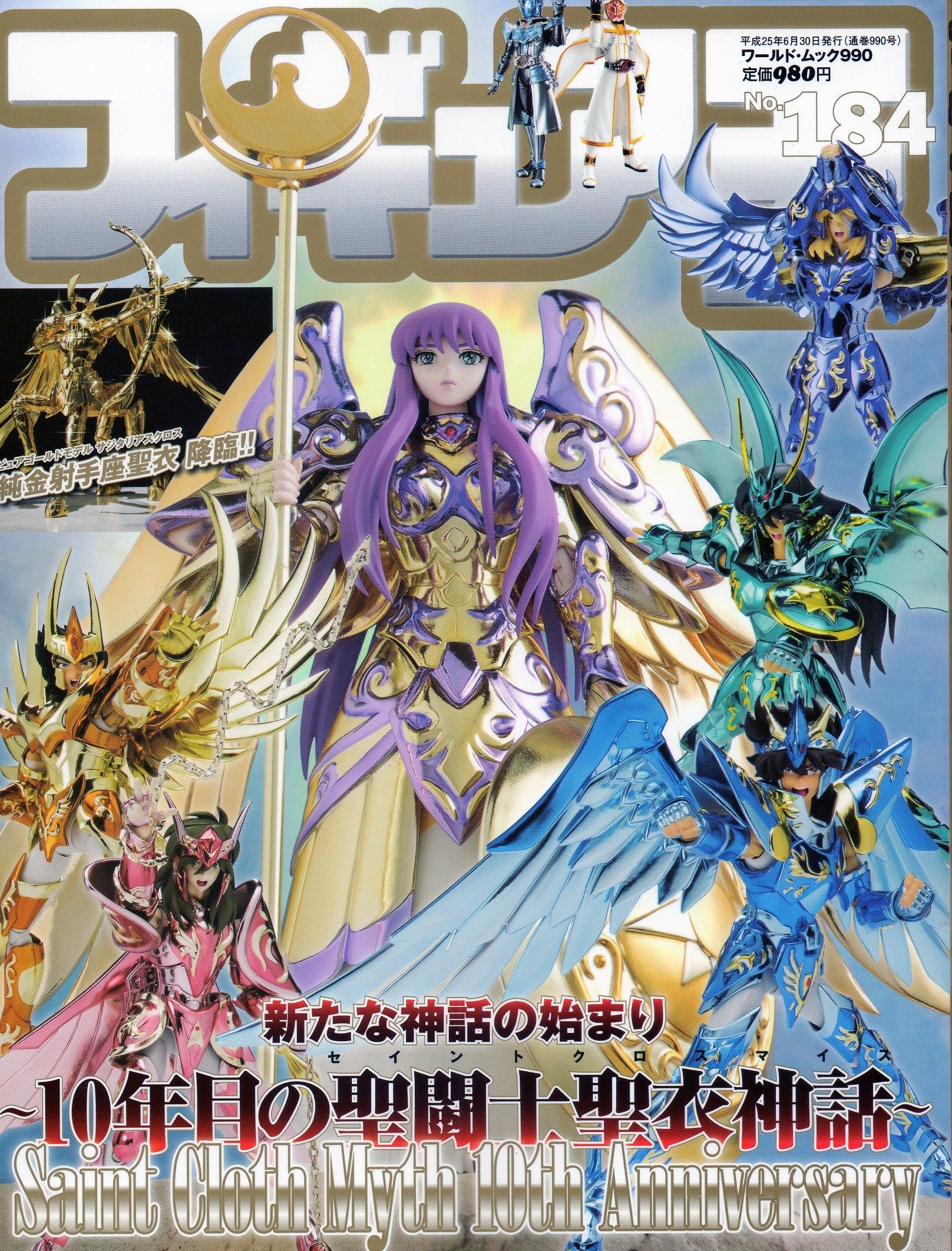 Galerie Shiryu Dragon v4 (Line' UP) 842441img069