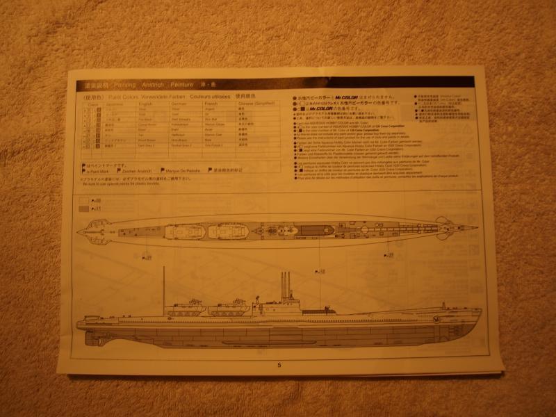 Sous marin I41 japonais  846132P9183310