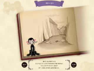 Tokyo Disney Resort en général - le coin des petites infos 85120193d3