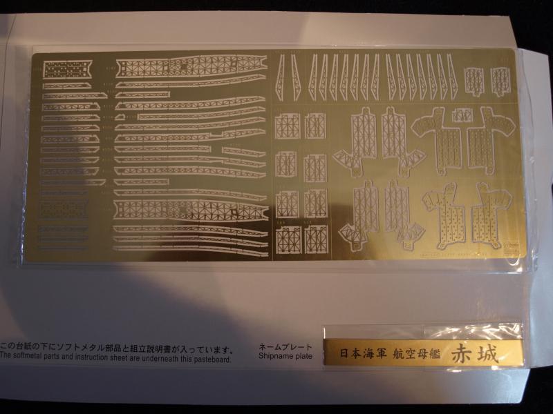 IJN AKAGI 1/350 HASEGAWA 8564909