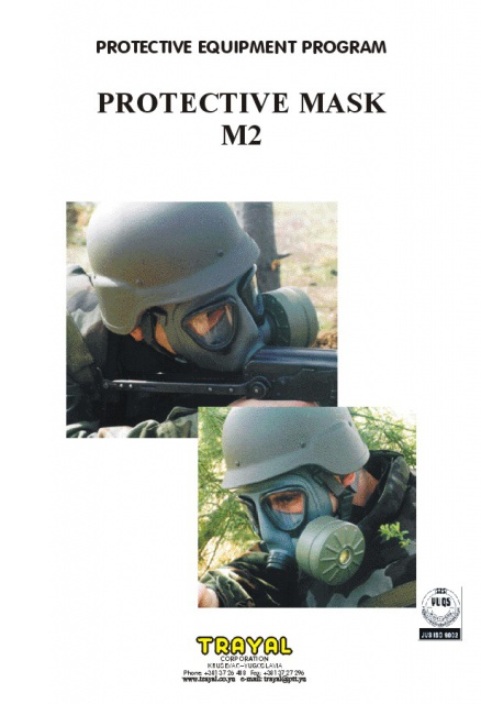 M93 camo display 8663392705630018762M2