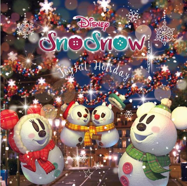 Tokyo Disney Resort en général - le coin des petites infos - Page 12 867241W761