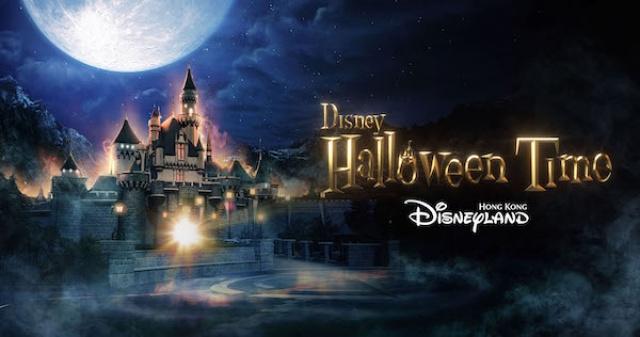 [Hong Kong Disneyland] Disney's Haunted Halloween (depuis 2007) - Page 3 867942w163