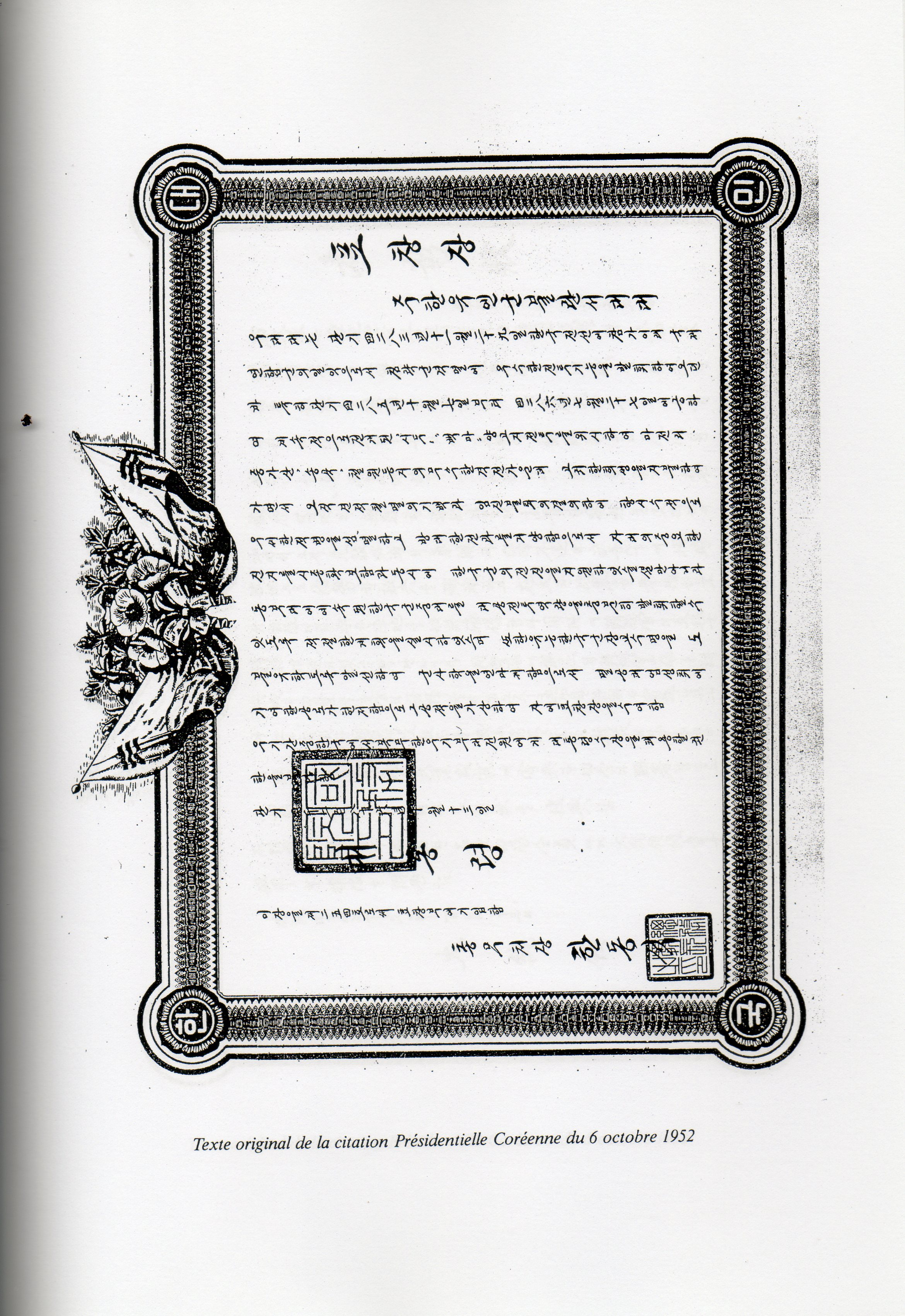 [Opérations de guerre] Guerre de Corée - Tome 2 - Page 4 870494455