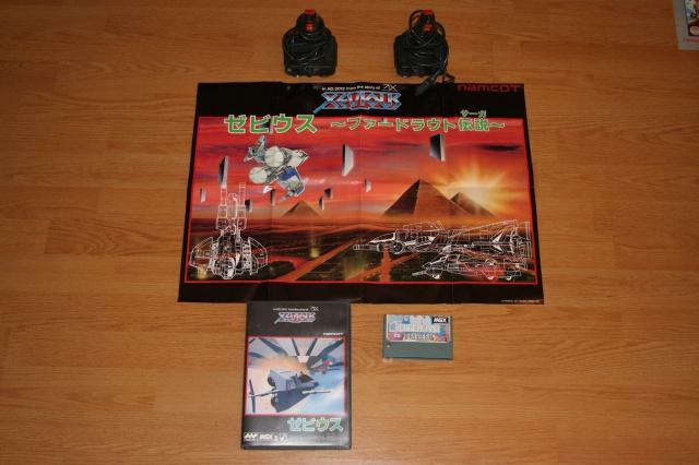 Nouveau venu dans le MSX 874170IMG0297