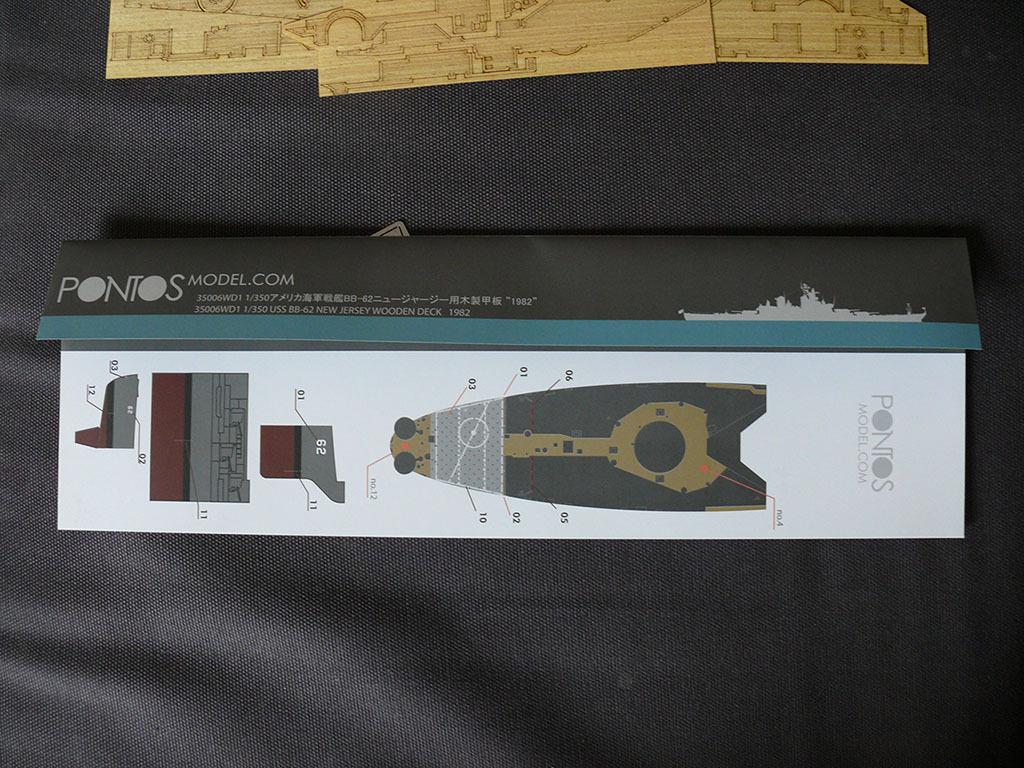 Pont en bois classe IOWA 1/350 Pontos Model 879672wooddeckNewJersey9
