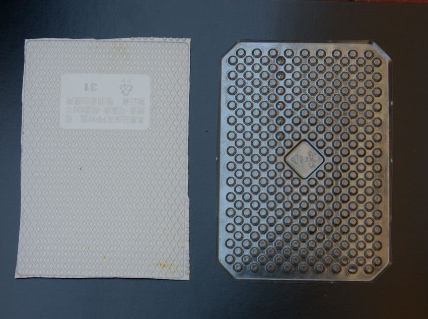Airspeeder XK-E - Page 2 888039plastique02