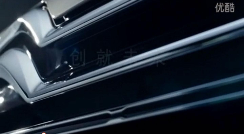 2016 - [Citroën] C6 II Chine (X81) - Page 5 8897874403