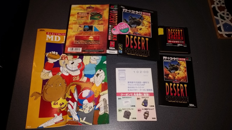VDS pack MD2 jap ! Lot de 51 jeux Master System + Jeux MD JAP 90143220170703225722