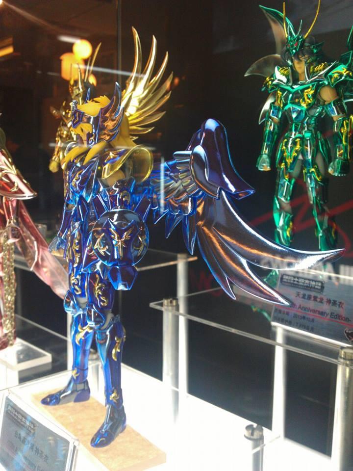 Galerie Hyoga Cygnus v4 (Line' UP) 908317931315621335664544643811397680n