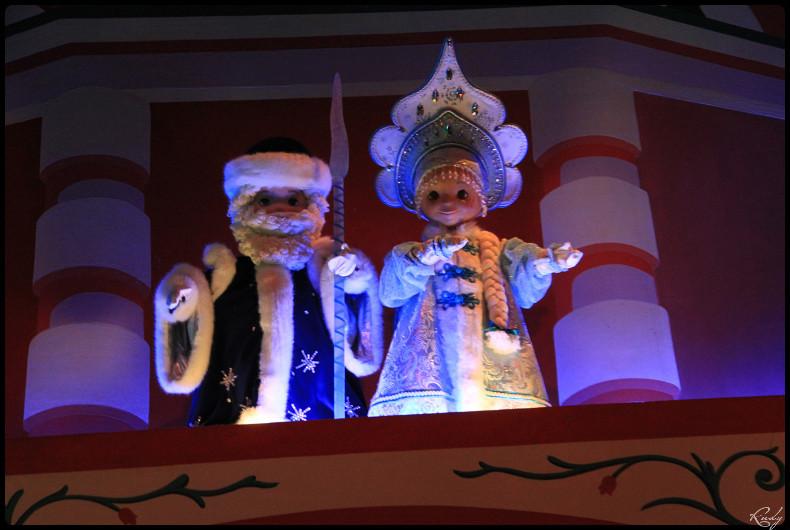 It's small world re- décoré  pour Noël - Page 5 914158IMG0498border