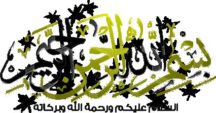 ليبيا واهم مدنها معلومات 926525153qe