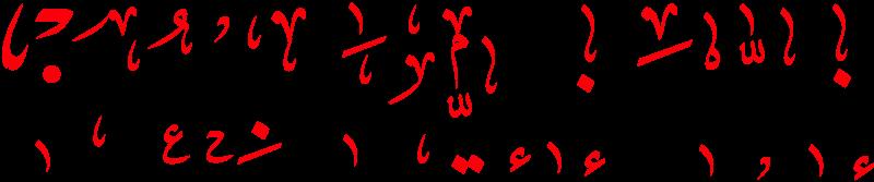 الأستاذ محمد شلبي في ذمة الله 92694413457489772