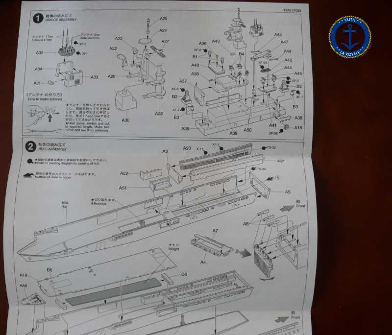 JMSDF LST Osumi 1/700 (Tamiya) 939555P1080410