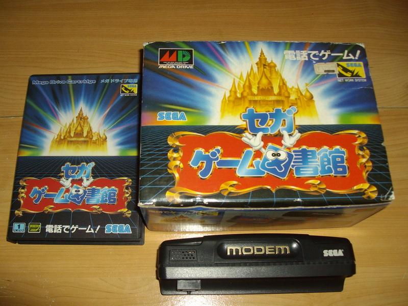 Sega c'est plus fort que toi - Page 2 945264IMGP1475redimensionner