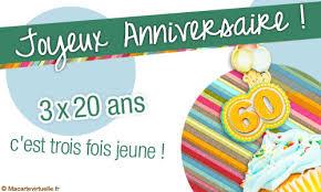 Bon Anniversaire pompom37 95394160ans