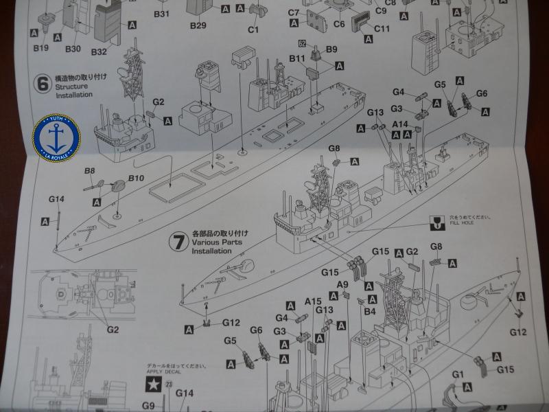JDS Abukuma & Jintsu 1/700 Hasegawa 957058P1080432