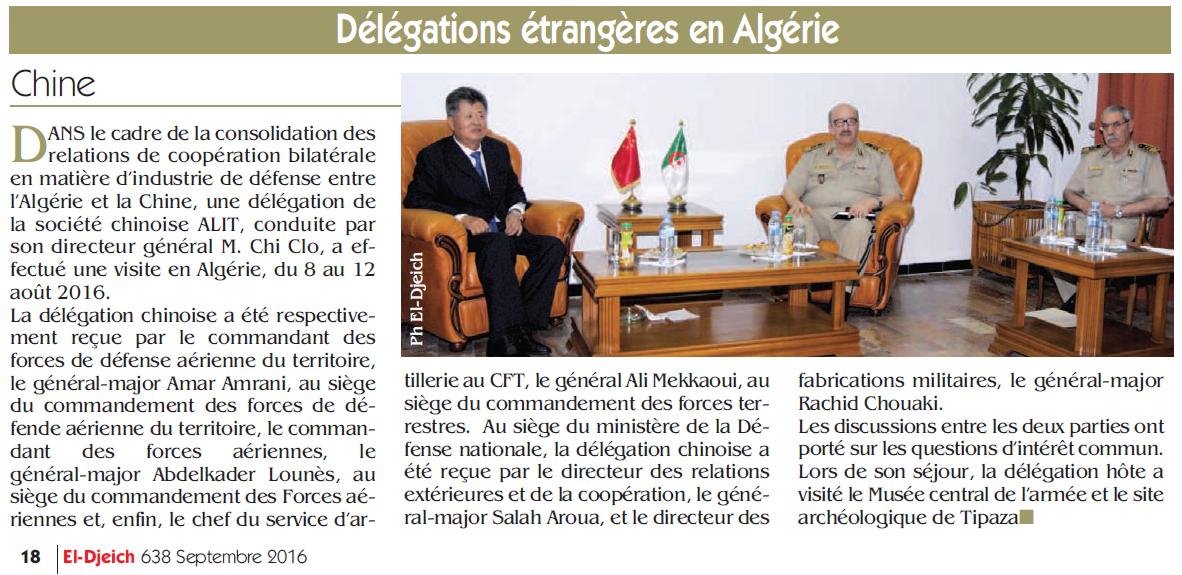 صفقة بقيمة 5 ملايير دولار بين روسيا و الجزائر حسب روسيا اونلاين و صحيفة رامبلر - صفحة 3 961225ALIT