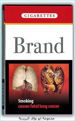 منتدى الاقلاع عن التدخين    forum arrêter de fumer - صفحة 2 962220smoke3