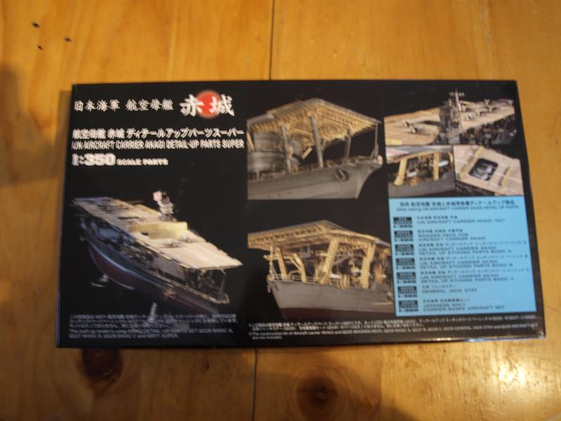 IJN AKAGI 1/350 HASEGAWA 9698081