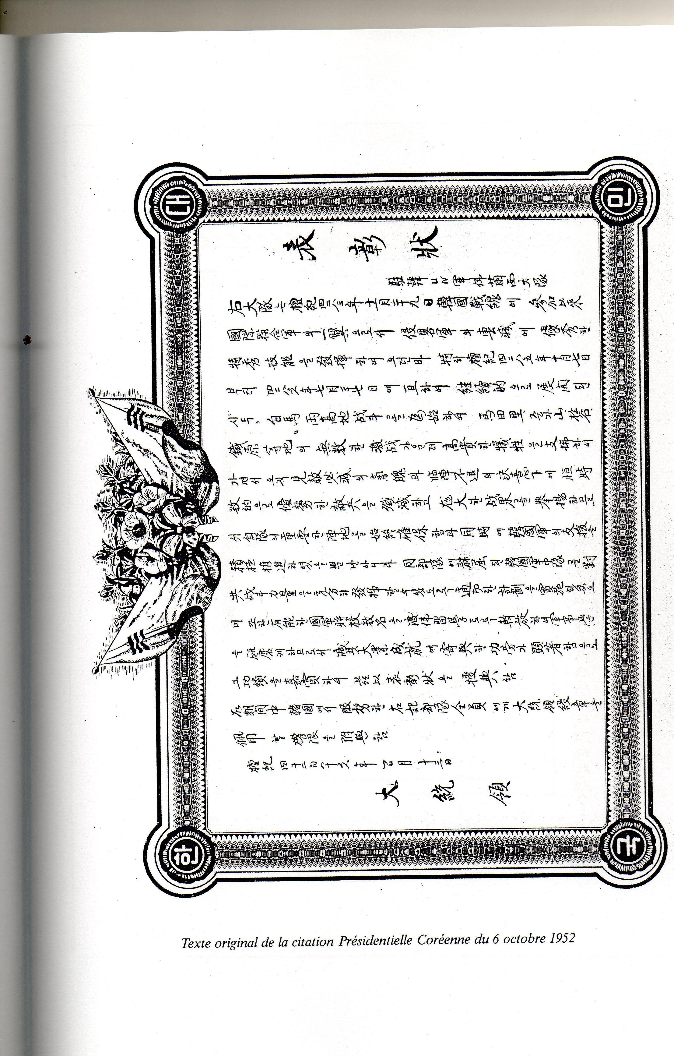 [Opérations de guerre] Guerre de Corée - Tome 2 - Page 4 970288426