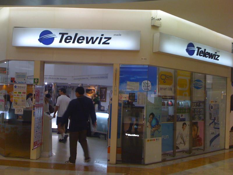 GSM et Internet mobil en Thailande 970481IMG1091