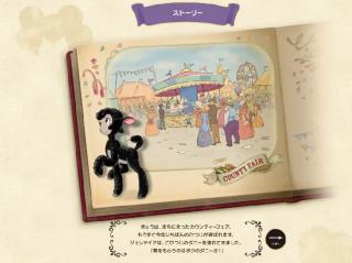 Tokyo Disney Resort en général - le coin des petites infos 97076416d1