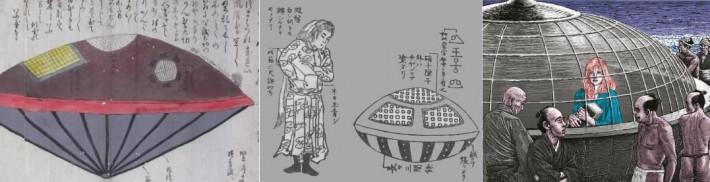 Le Japon à t-il connu une rencontre extraterrestre du troisième type au cours de la période Edo? 989094UtsuroBune3710x182