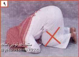 بالصور تعلم كيفية الصلاة الصحيحة ..دعوة مفتوحة للجميع - صفحة 2 9963539
