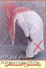 بالصور تعلم كيفية الصلاة الصحيحة ..دعوة مفتوحة للجميع - صفحة 2 9972216b