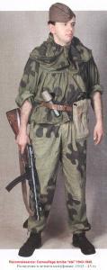 troupe de reconnaisance soviétique ww2 Mini_123838reconamibet