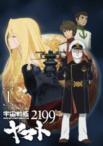 Votre bilan 2014 + vos attentes pour 2015 (anime/mangas/jeux/conventions...) Mini_13936036607l