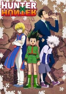 Votre bilan 2014 + vos attentes pour 2015 (anime/mangas/jeux/conventions...) Mini_17214333657l