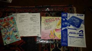 VDS pack MD2 jap ! Lot de 51 jeux Master System + Jeux MD JAP Mini_18149920171030100624