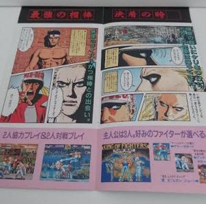 Double notice 2020 baseball AES jap Mini_226952unnamed2