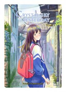 Vos achats d'otaku ! (2015-2017) - Page 39 Mini_244271crystalskyofyesterdaymanhuavolume1simple78347