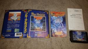 VDS pack MD2 jap ! Lot de 51 jeux Master System + Jeux MD JAP - Page 32 Mini_26389820160924004407