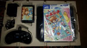 VDS pack MD2 jap ! Lot de 51 jeux Master System + Jeux MD JAP Mini_31128920171030100805