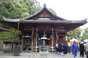 TR : Japon , nous voila !  Mini_3365002016051177