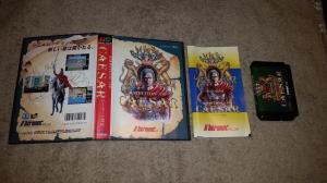 VDS pack MD2 jap ! Lot de 51 jeux Master System + Jeux MD JAP - Page 32 Mini_38642120160924004334