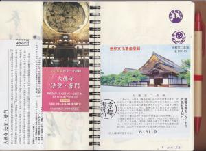 TR : Japon , nous voila !  Mini_5606142016051133