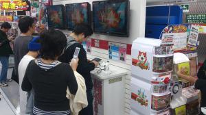 """T.O.D """"Tokyo On Demand"""" Mini_565957DSC0090"""