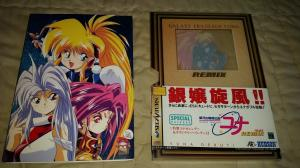 VDS pack MD2 jap ! Lot de 51 jeux Master System + Jeux MD JAP Mini_56735120160501104155