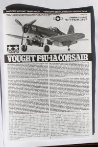 [Chance Vought F4U-1A Corsair] Tamiya 1/48è Mini_617575DPP15
