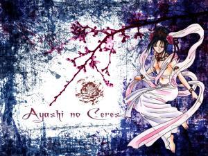 Ayashi no Ceres Mini_6765182833