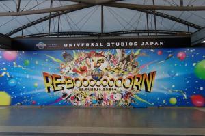 TR : Japon , nous voila !  Mini_81216420160512114