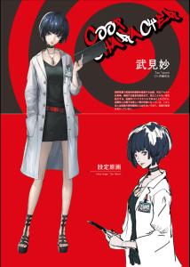 Vos achats d'otaku ! - Page 14 Mini_848337iQ0zBVg